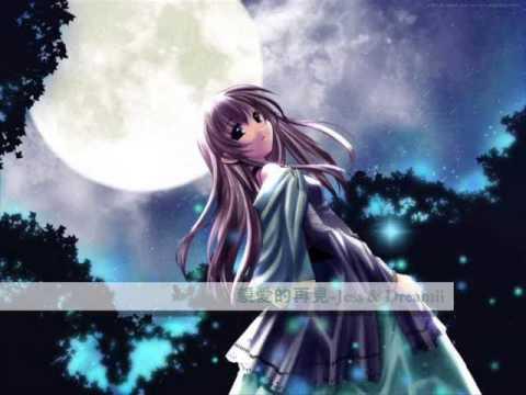 [APC INVITE] 親愛的再見 Qin Ai De Zai Jian- 戴佩妮 Penny Dai- COVER by JESS and DREAMII