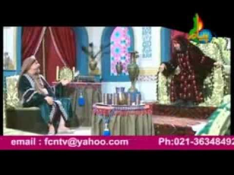 [Serial] Behlol e Dana - Episode 8 - Urdu