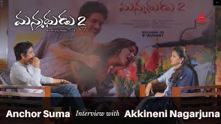 Suma hilarious Interview with Nagarjuna- Manmadhudu 2..