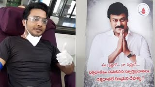Jabardasth Getup Srinu donates blood at Chiranjeevi Blood ..