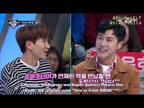 [ENGSUB] 180330 ICSYV5 – DBSJ unpaid late fees (TVXQ ❤💙 Super Junior)