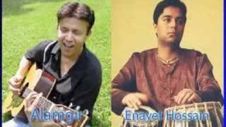 Enayet Hossain - [Bengali Song] Alamgir & Enayet Hossain - Tabla