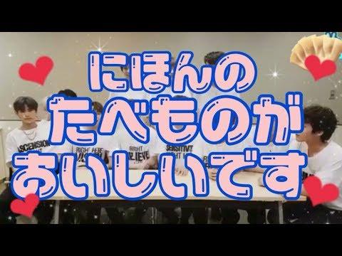 【日本語字幕】イル活を終えた愉快なTHE BOYZのV LIVE