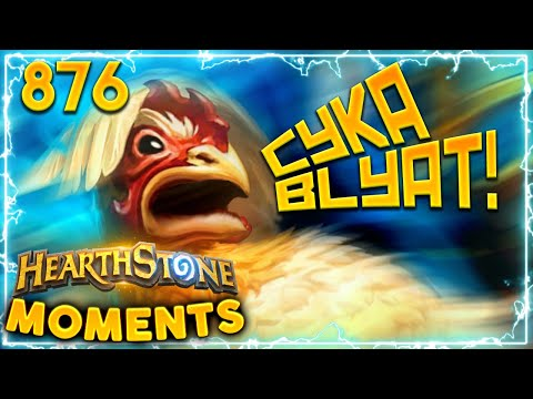 THE ANGRIEST PLAYER OF ALL!! | Hearthstone Daily Moments Ep.876