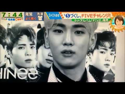 170622 SHINee 日本デビュー6thおめでとう!!