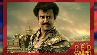 Kochadaiiyaan Preview - Red Carpet | Rajinikanth, Deepika, Sarathkumar Trailer, Teaser ,Story