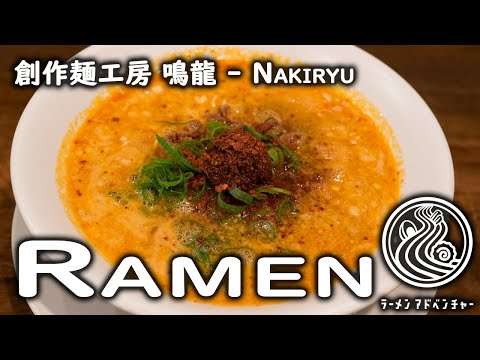 2nd MICHELIN STARRED RAMEN in Japan
