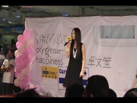 樂揚音樂 / 2007卓文萱 幸福氧氣簽唱會-甜甜圈
