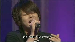テゴマス - キッス ~ 帰り道のlove song