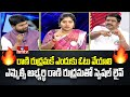 Special Chit Chat with MLC Candidate Rani Rudrama & Jitta Balakrishna Reddy | MLC Elections | hmtv