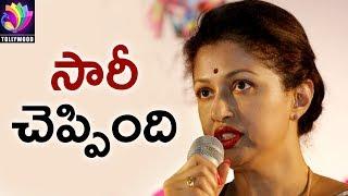 Actress Gautami says sorry for not watching Baahubali 2..