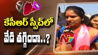 Kavitha on KCR not Scolding Anyone..