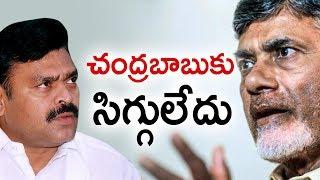 Ambati Rambabu Comments On CM Chandrababu Naidu Over Chandragiri Repolling || Telugu360