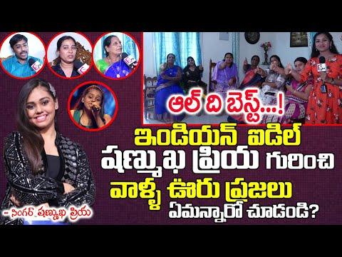 Neighbours opinion on singer Shanmukhapriya Indian Idol season 12