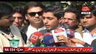 Lodhran: PTI Contestant Ali Khan Tareen Talks to Media