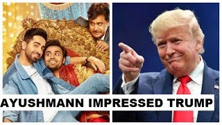 Donald Trump reacts to Ayushmann's 'Shubh Mangal Zyada Saa..