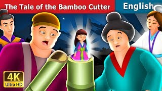 Tale of the Bamboo Cutter in English | Story | English Fairy Tales