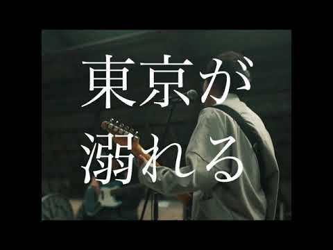CRAZY VODKA TONIC 映像作品集「壱」Trailer movie
