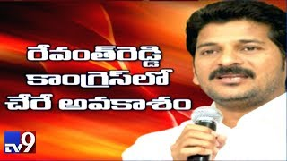 Breaking News: Revanth Reddy to bid goodbye to TDP, to joi..