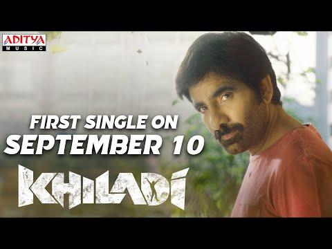 Khiladi first single song promo- Ravi Teja, Meenakshi Chaudhary