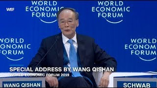 Special Address by Wang Qishan, Vice President of the People's Republic of China