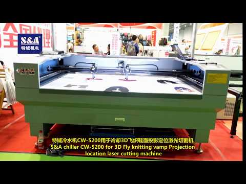 S&A chiller CW-5200 for 3D Fly knitting vamp Projection location laser cutting machine