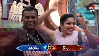 Bigg Boss Telugu 3- Fun Promo..
