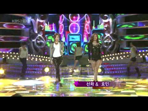 G7 (4minute, Kara, Tiara, B.E.G, SNSD, Secret) - Opening Dance (Entertainment Awards 2009)