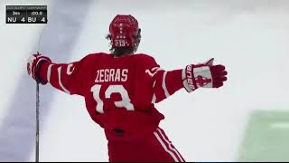 Trevor Zegras BU Goal vs. Northeastern | Beanpot Final 2/10/20 (WTBU Audio)
