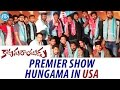 Pawan Kalyan fans hungama at Katamarayudu premier show in USA