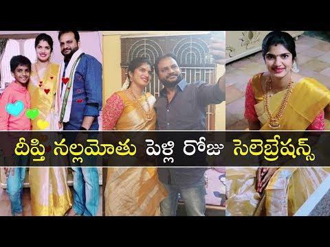 TV9 Anchor Deepthi Wedding anniversary celebrations