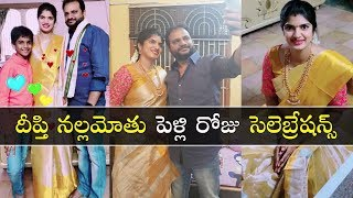 TV9 Anchor Deepthi Wedding anniversary celebrations..