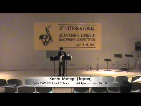 3rd JMLISC: Kento Motegi (Japan) Cello Suite BWV 1012 J.S. Bach