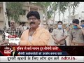 देस की बात Ravish Kumar के साथ: UP में अपराधी कौन तय करना मुश्किल   Des Ki Baat  - 34:35 min - News - Video