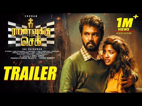 Rajavukku Check Theatrical Trailer