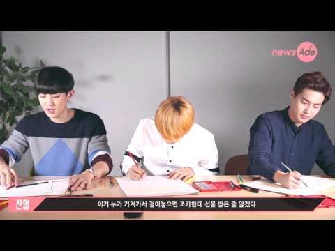 엑소(EXO)의 그림교실 오픈!