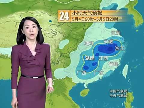 新闻联播天气预报20160504