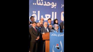 العبادي يتعهد بدحر داعش ليس بالعراق فقط بل بالمنطقة أيضاً ...