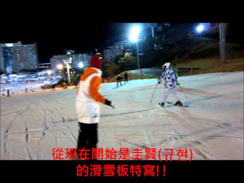 在滑雪場遇到Super Junior成員-圭賢/Super Junior KyuHyun in Vivaldi Ski Resort!!