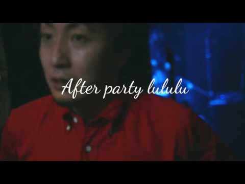 The Cheserasera「After party lululu」予告編 監修:西田 裕作
