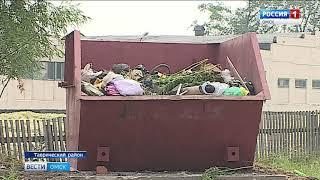 Активисты Общероссийского народного фронта инициировали проверку мусорного полигона в Таврическом районе