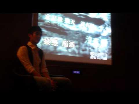 黃靖倫-透明人合唱