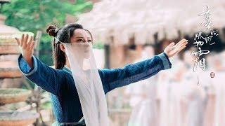 Top 10 Phim Trung Quốc 2018 không thể bỏ lỡ - Phần 1