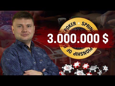 SCOOP-91-L: $109 NLHE 3.000.000$ ГАРАНТИЯ | Разбор финального стола от Дмитрия HammerHead