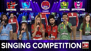 Singing Competition In Game Show Aisay Chalay Ga League Season 5 | Danish Taimoor Show | TikTok