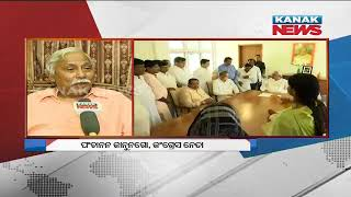 Naveen Patnaik contest from western Odisha Politics - YouTube