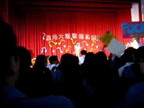 湖口高中歌唱比賽-小樺-最幸福的事(梁文音)