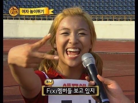 【TVPP】 Luna (f(x)) - Winner of W High Jump, 루나(에프엑스) - 높이뛰기 우승 @ 2010 K Pop Star Championships