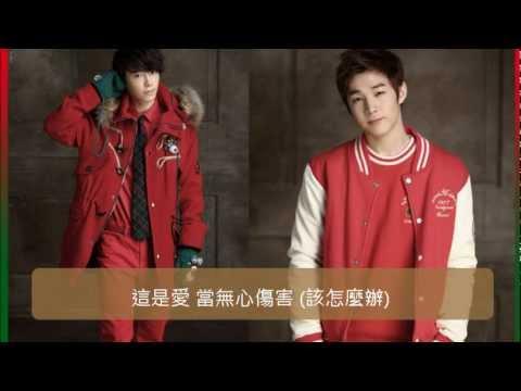 Super Junior東海-這是愛(ft.Henry) {華麗的挑戰 Skip Beat}片尾曲 繁中字幕版