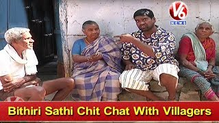Bithiri Sathi's Chit Chat With Villagers On His Marriage P..